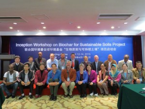B4SS inception meeting in Nanjing 14 April 2015